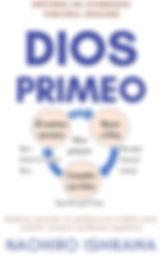 スペイン語神さまファースト.jpg