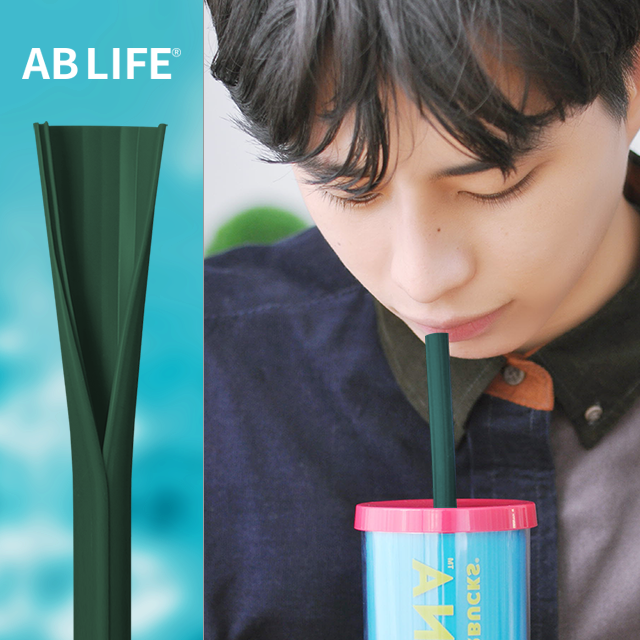 Made in Korea Recyclable opentype silicon straw