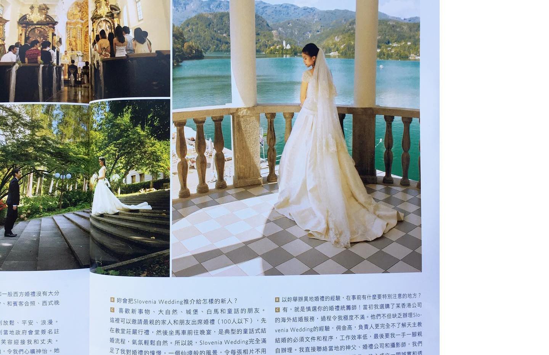 Slovenia Wedding Hong Kong
