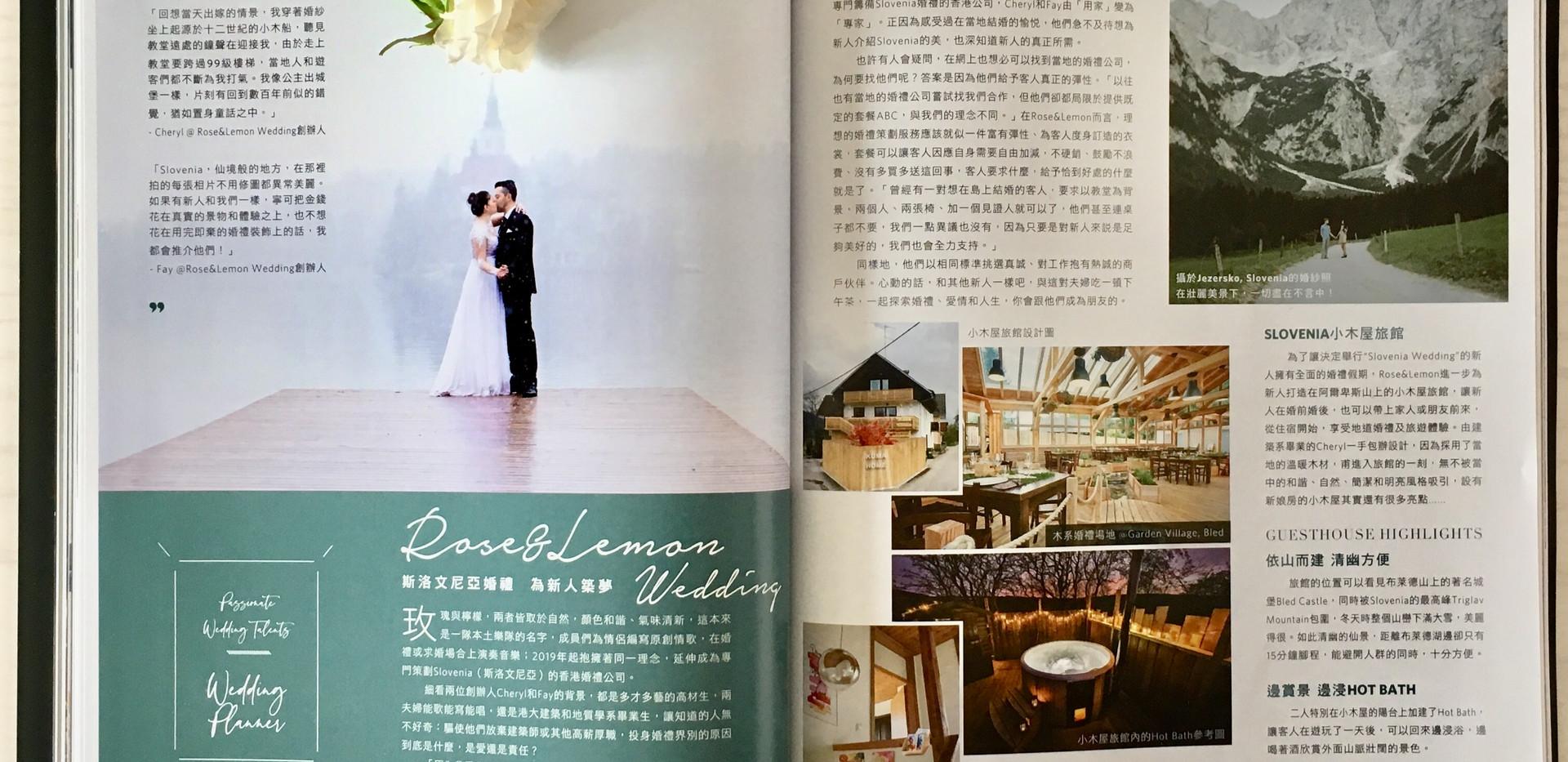 hk wedding magazine research wedding.JPG
