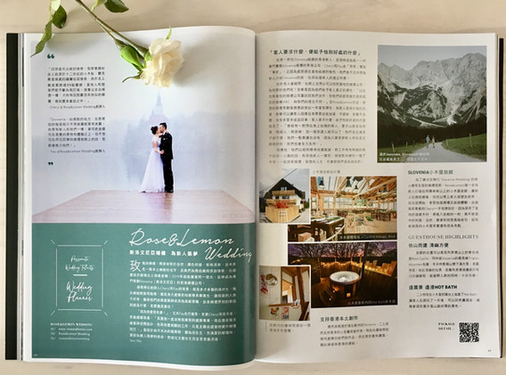 hk wedding magazine research wedding.JPG