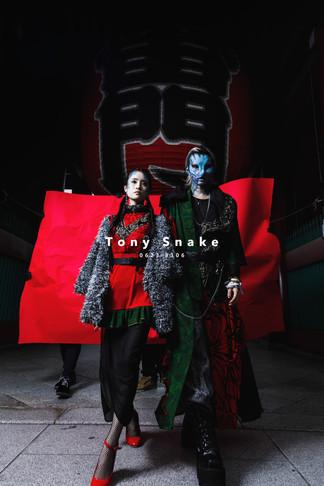 Tony Snake