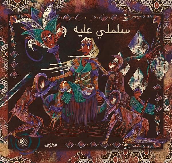 Kafaless - Sallimleh Aleyh (Fairuz)