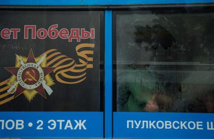 St Petesburg, Russia