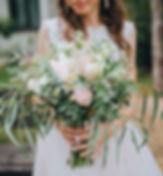 свадьба Алматы