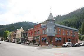 Idaho building, wallace, center of the universe, vacation, rental