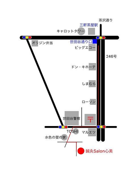 地図心美 (2).jpg