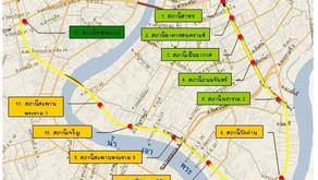 การส่งเสริมการเข้าถึงสถานีรถโดยสารประจำทางด่วนพิเศษ(BRT)โดยการเดินทางแบบไม่ใช้เครื่องยนต์