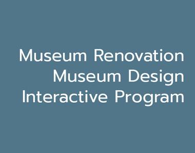 intro - museum.jpg