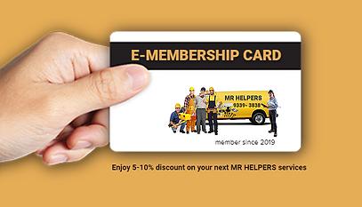 emembership card mr helper.png