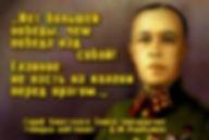 Vlasov-Карбышев.jpg