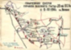 Схема-боевого-пути-35-осбр_sm.jpg