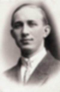 Кучеренко Николай Алексеевич. 1928 год