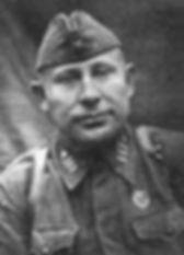 К.В. Билютин