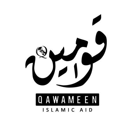 Qawameen.jpg