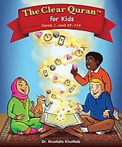 Kids Quran Cover2.jpg