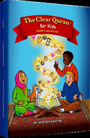 kids quran cover3.png