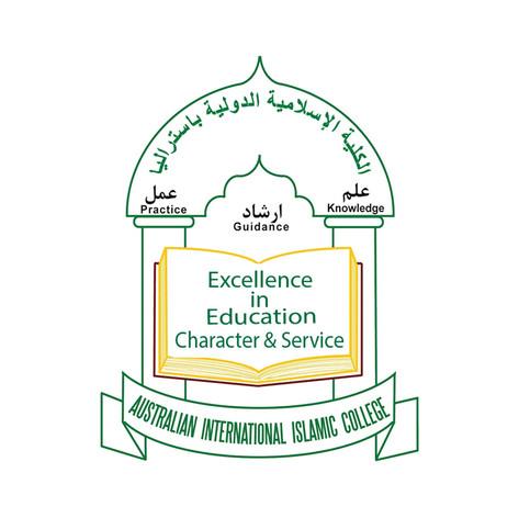 Australian Islamic College.jpg
