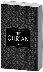Quran book render 3.png