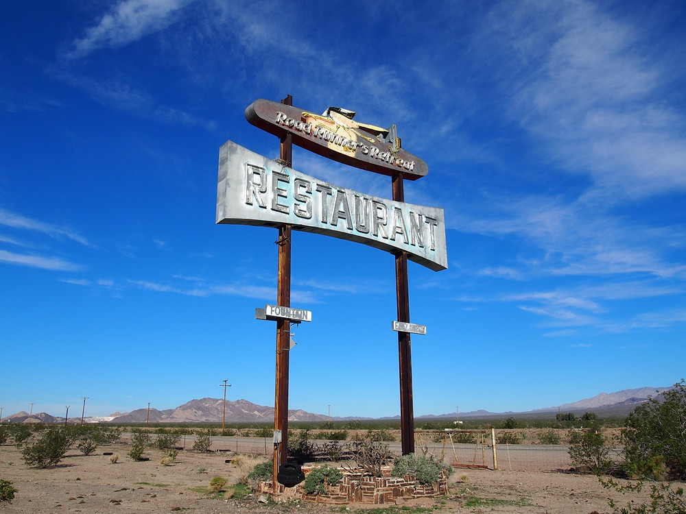 Road Runner's Retreat