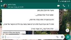 Screenshot_20171128-110940