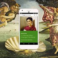Jeewoon_google museum2.jpg