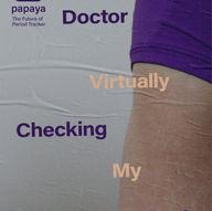 papayaad2.jpg
