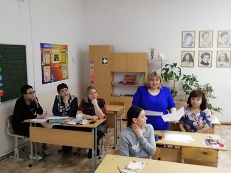 В школе №6 города Артемовского прошел педсовет «Итоги работы системного внедрения БСП»
