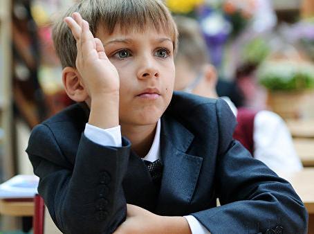 В Москве прошел форсайт-форум, посвященный развитию потенциала человека