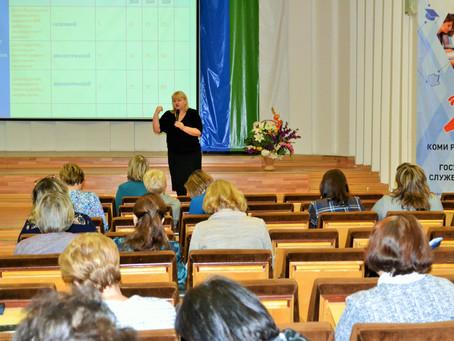 В Республике Коми запущен флагманский проект повышения качества образования