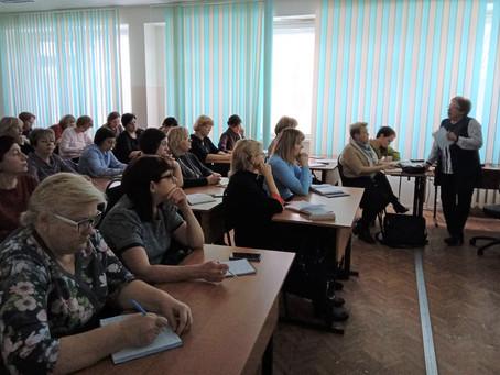 Семинар-совещание для руководителей проектов на 2020 г МКОУ ДПО Ресурсный центр г.о. Тольятти