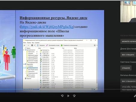 """Опыт выступления представителей проектного офиса МОУ """"Лотошинская СОШ № 1"""""""