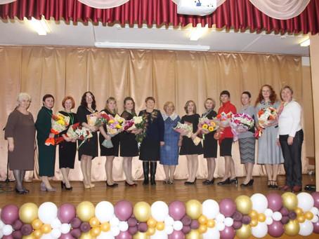 «Учитель года -2020» в Рыбинском районе