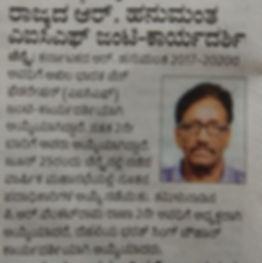 Hanumantha R south zone LIC chess champ