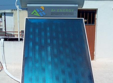 Ηλιακός Sante SP II 160/2.3, μέσω «Εξοικονομώ Κατ' Οίκον», στο Χαλάνδρι