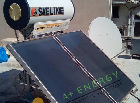 Συντήρηση ηλιακού θερμοσίφωνα SIELINE, στην Αθήνα