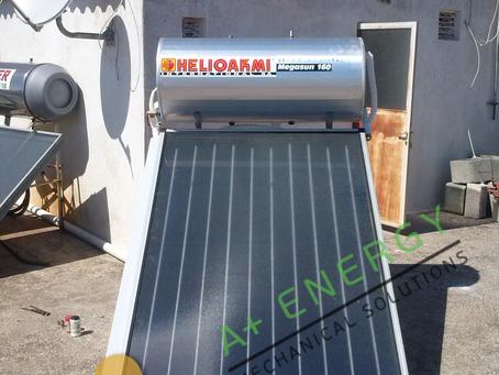 Ηλιακός Helioakmi Megasun 160 στα Βριλήσσια
