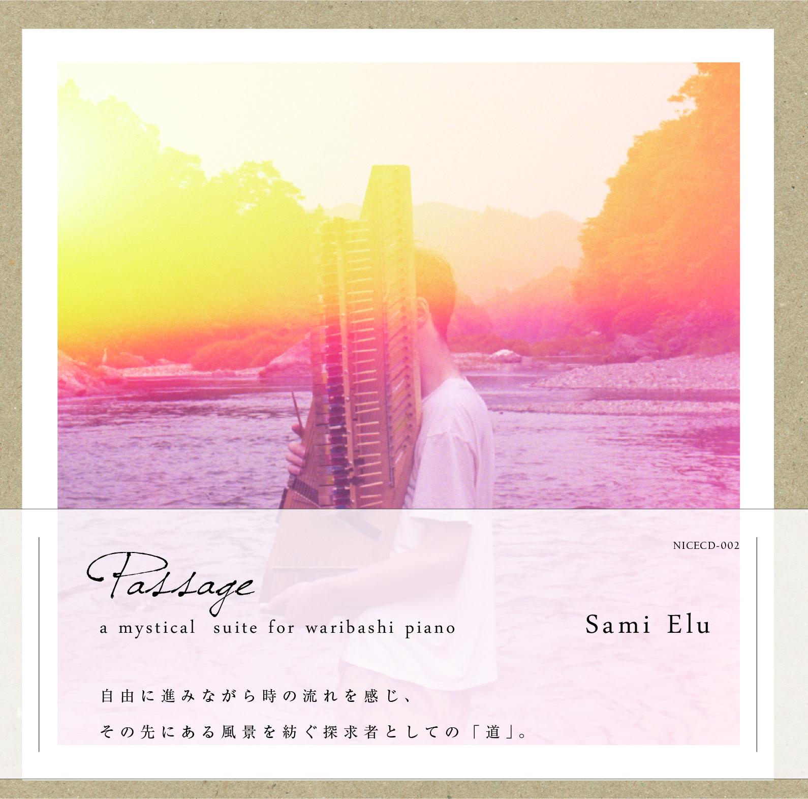 Sami Elu ~Passage~