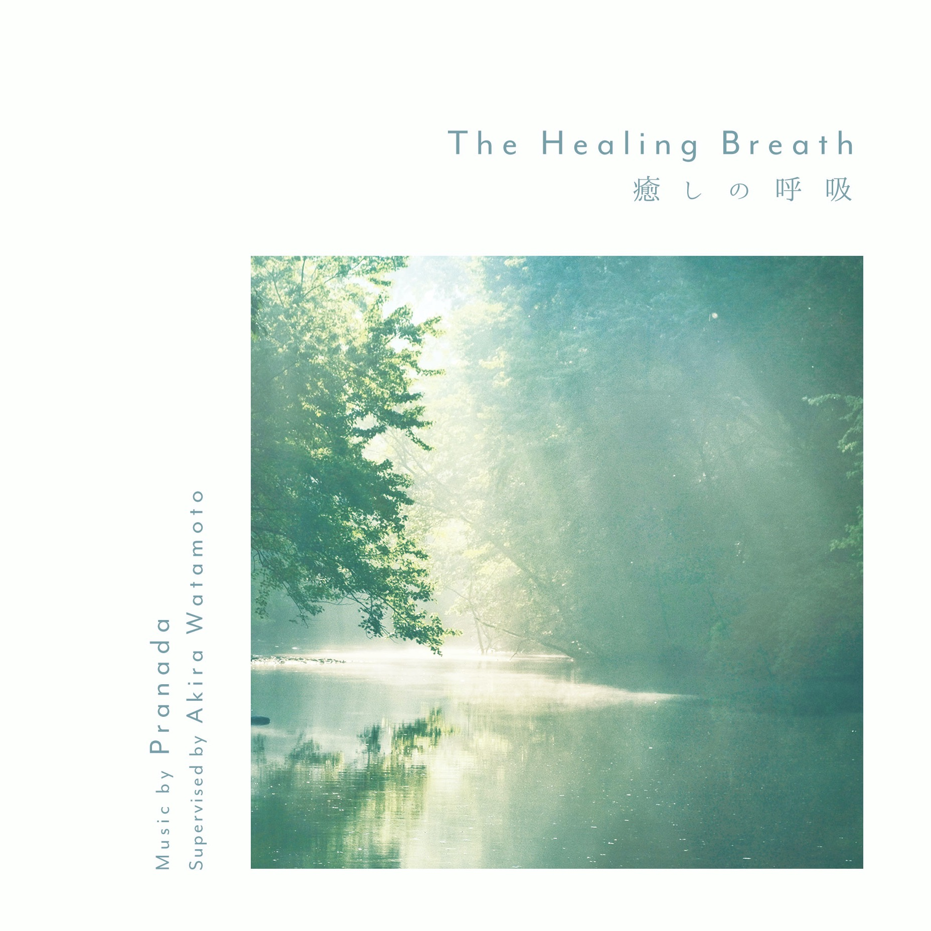 The Healing Breath / Pranada