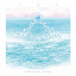 Suisyo Kyu / Crystal Nada