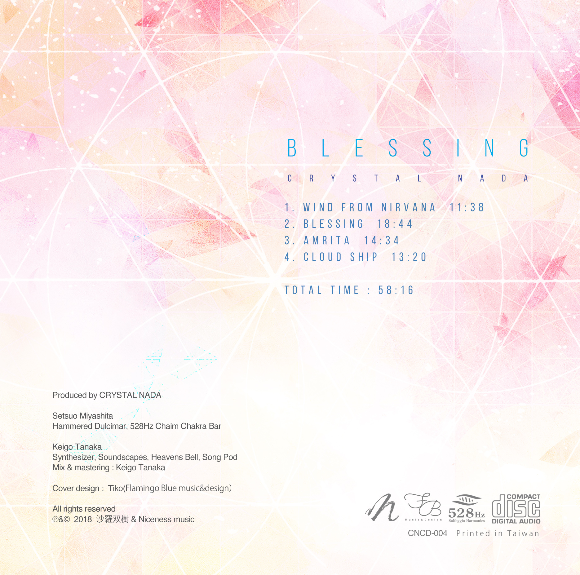 Blessing - 裏