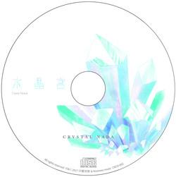 12cm_cd_crystalnada