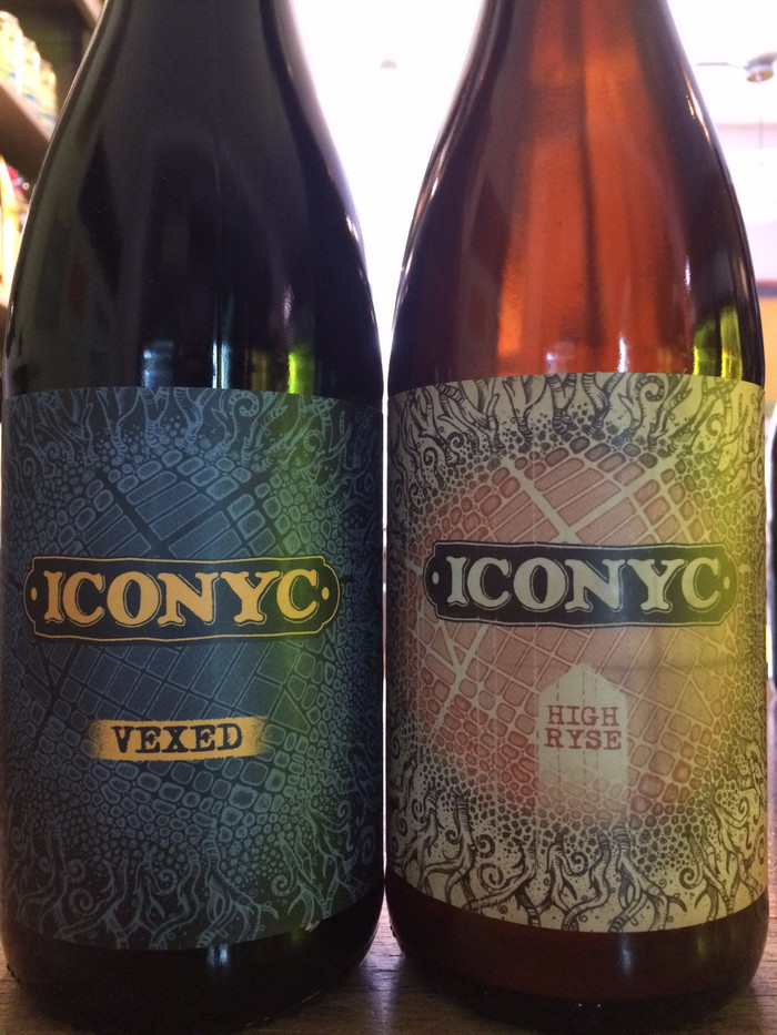 NYC's Newest Brewery