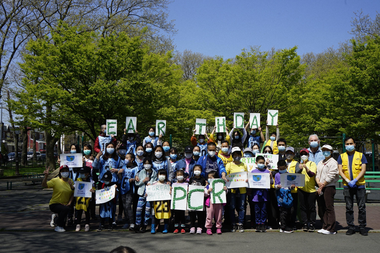 Cleaup Park with PCR: Leif Ericson Park