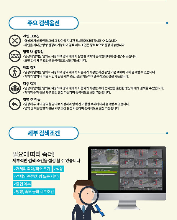smartsearch_page_03.jpg