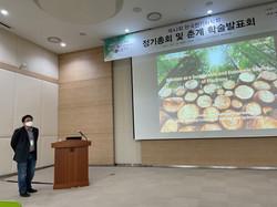 Invited talk by Prof. Ryu