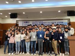 2019 Winter Workshop