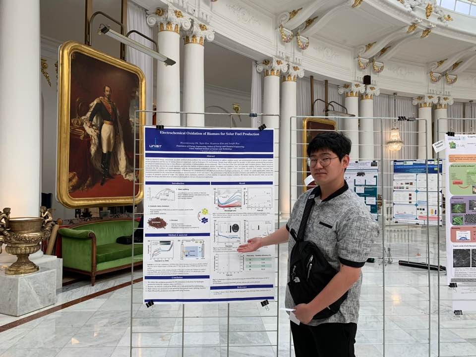 Poster Presentation by Hyeonmyeong