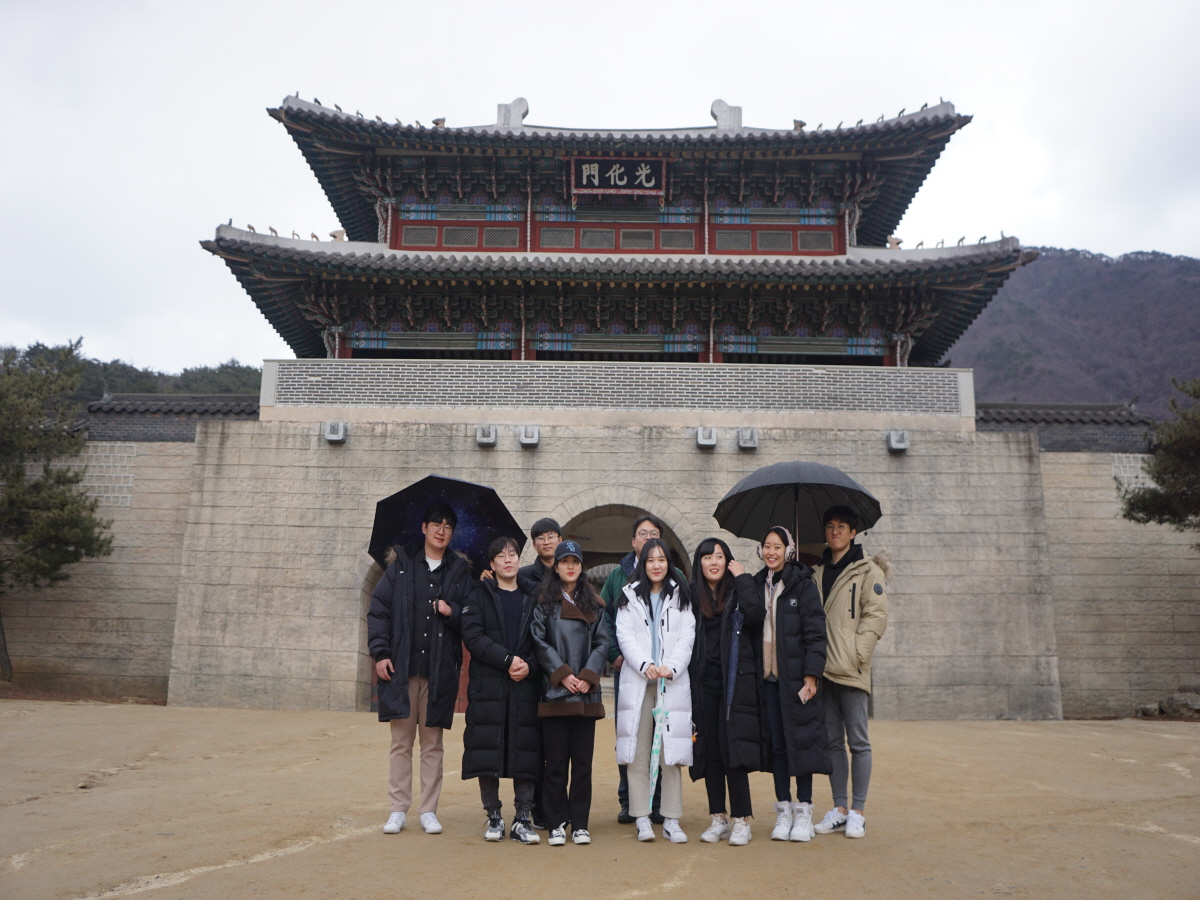 In Mungyeong