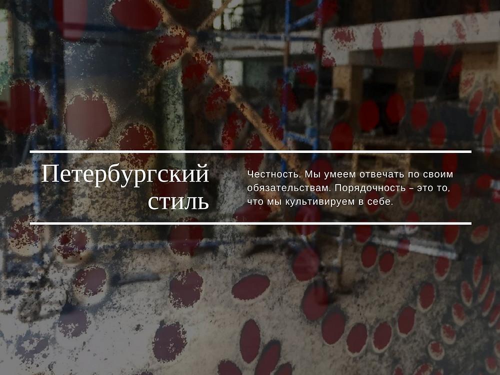 Состаренные зеркала в СПб